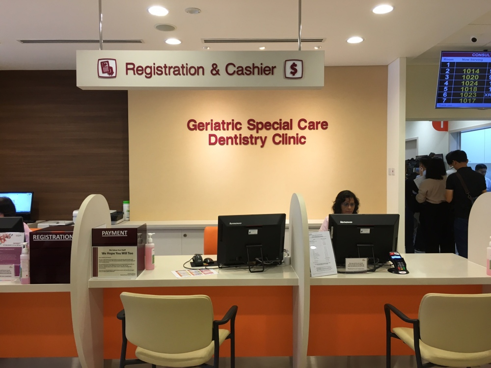 geriatric-special-care