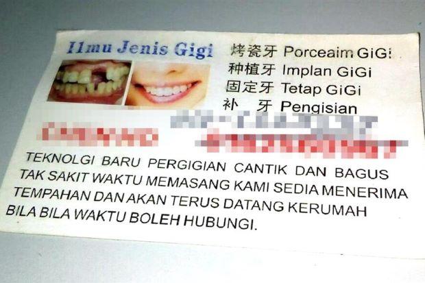 braces-malaysia